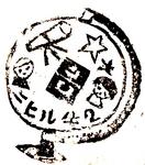 IMGP3482.JPG