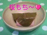 image/girlsinlove-2006-03-02T01:21:38-1.JPG